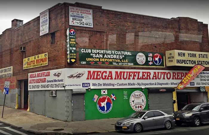 Mega Muffler Auto Repair